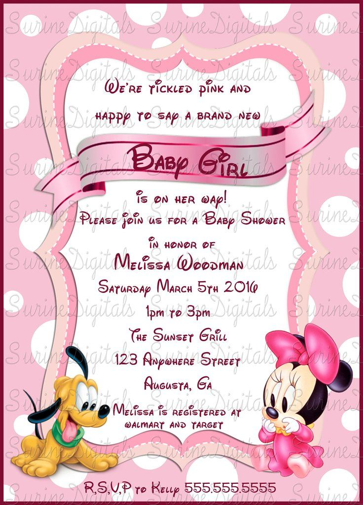 Minnie and Pluto Themed Baby Shower Invitation/ Disney Babies Baby ...
