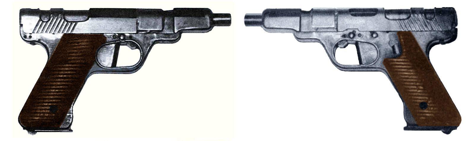 Arme Prototype gustloff werk volkspistole - germany - under development 1944-1945