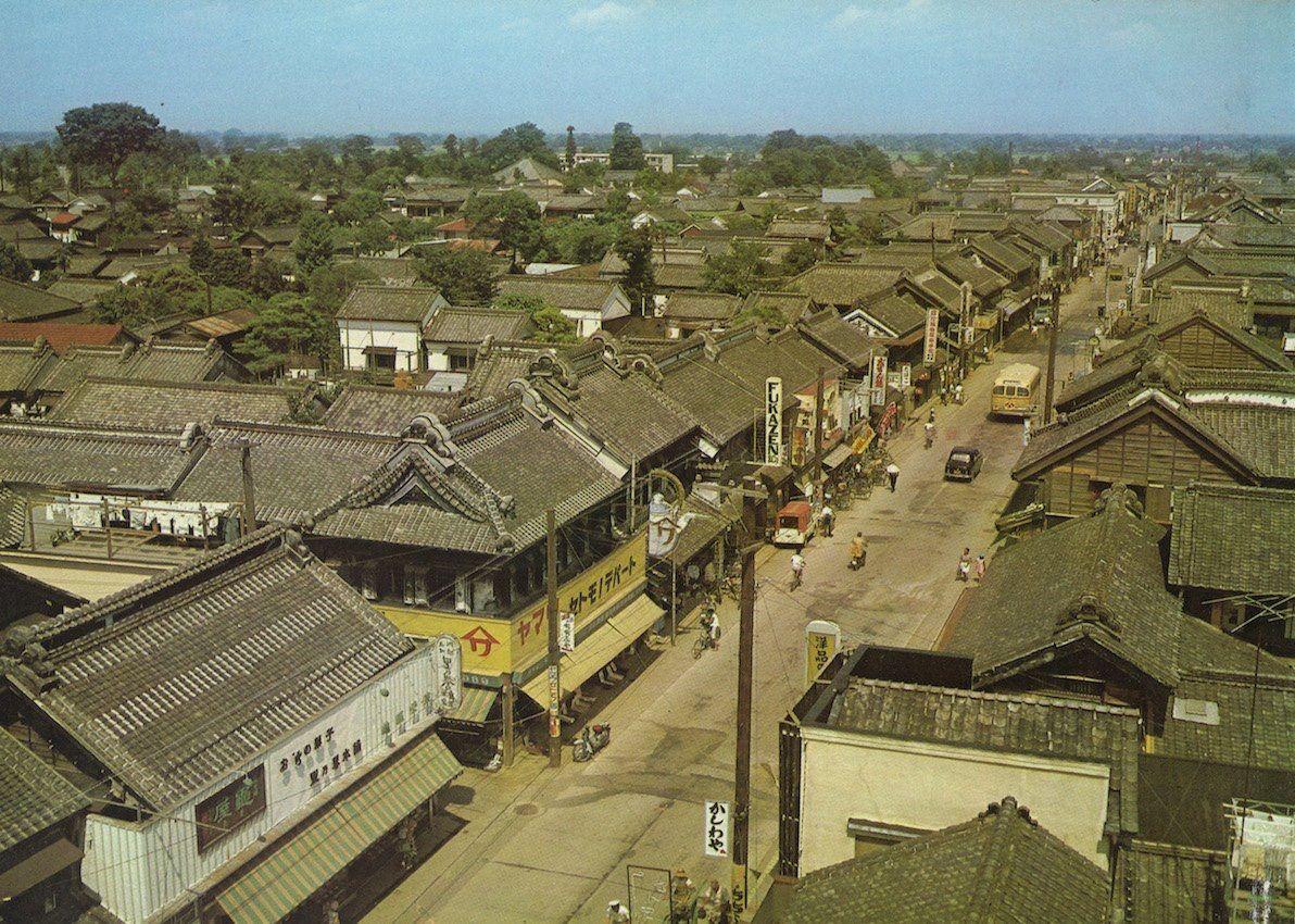 昭和30年代 川越 土蔵造り商家 「大日本百科事典」より。   風景, 寫真のアイデア, 古寫真