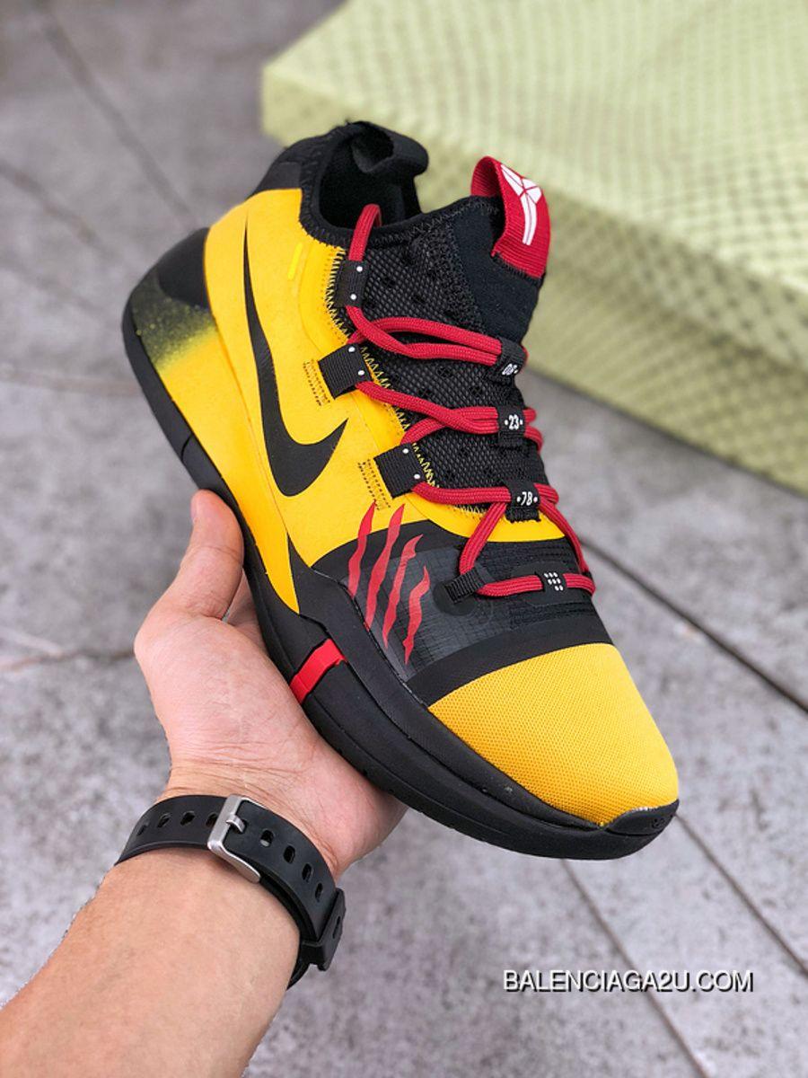 Basketball Shoes Nike Kobe.A.D