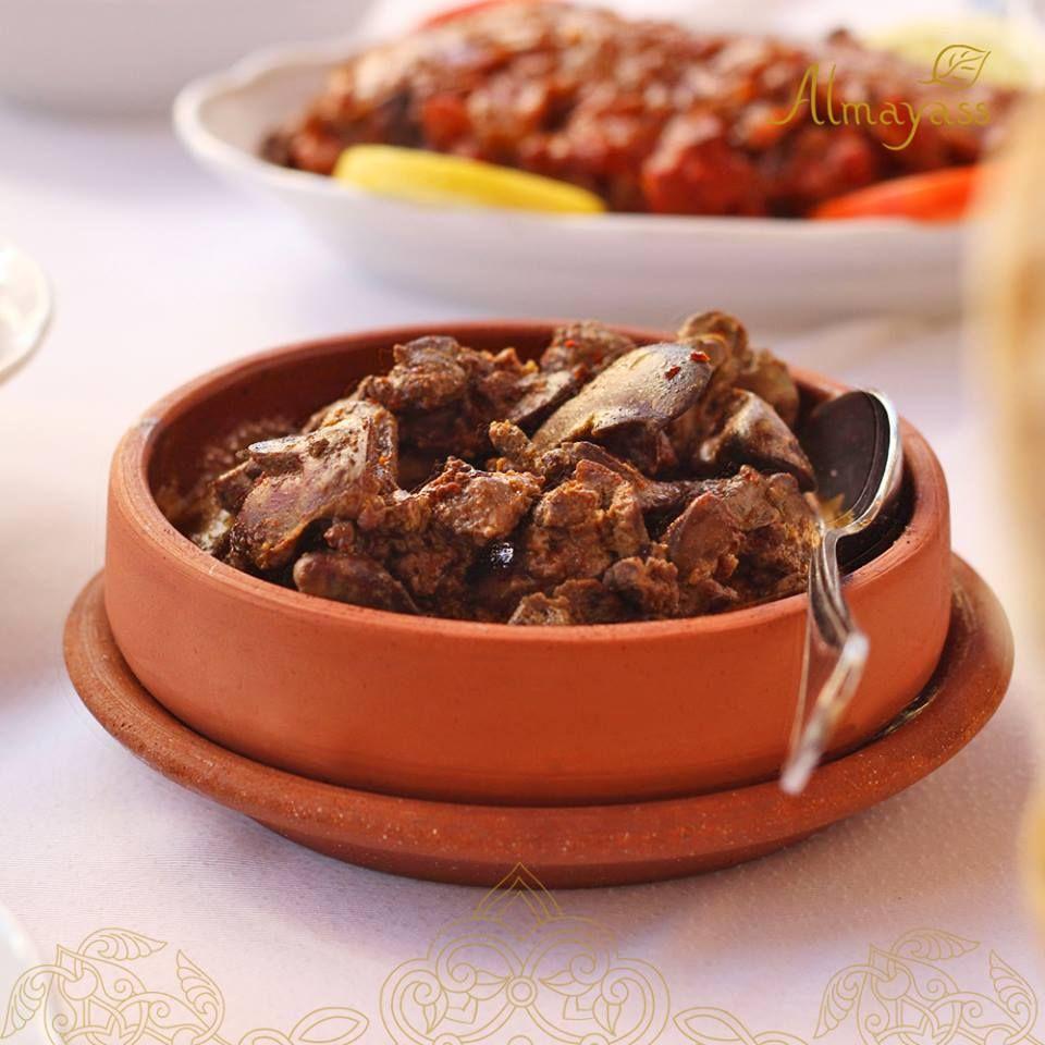 لو كنت تدور طعم ما تذوقه كل يوم أكيد عندنا حياك الله في المياس الرياض مطاعم لبنانية مطاعم ارمينيه Cuisine Old Recipes Tasting