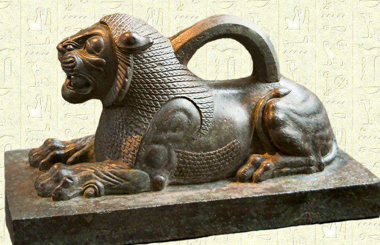 Poids en bronze en forme de lion, trouvé dans l'acropole de Suse - Musée du Louvre