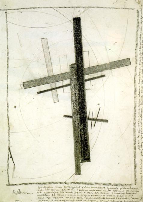 Kazimir Malevich1917chalk & watercolor on paper69 x 49cmStedelijk Museum, Amsterdam, Netherlands