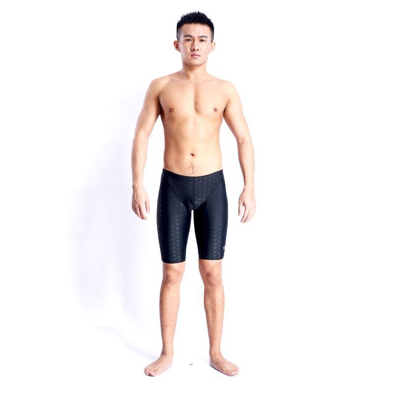 Mens Competitive Training Trunks Swimsuit Sharkskin Briefs Swimwear Board Shorts