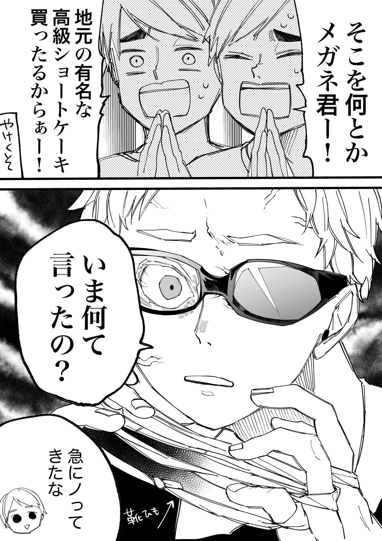 夢 鬼 ハイキュー 小説 滅 刃 の