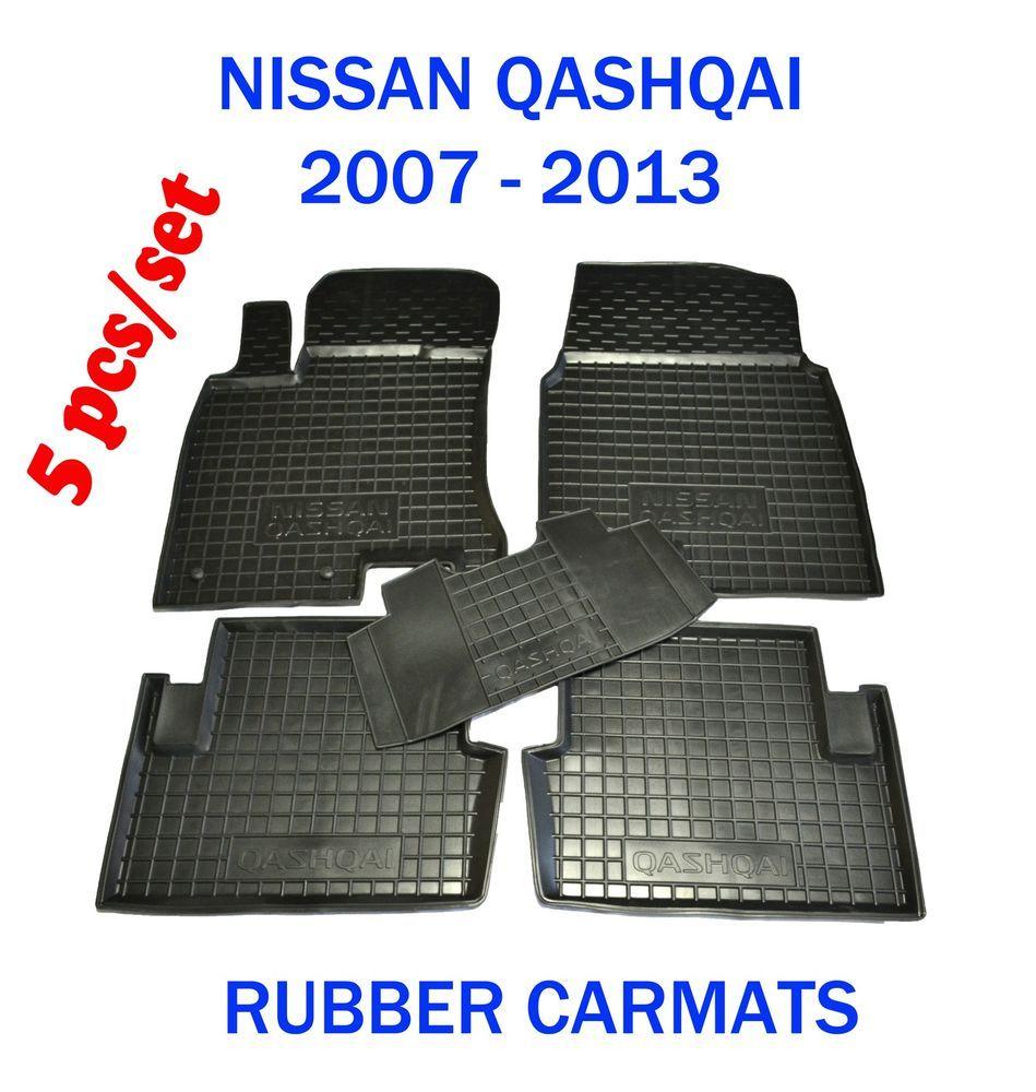 Floor mats nissan qashqai - Details About Rubber Car Floor Mats All Weather Carmats Alfombras Fit Nissan Qashqai 2007 13