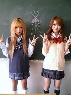 Will awesome japanese school girls remarkable, very