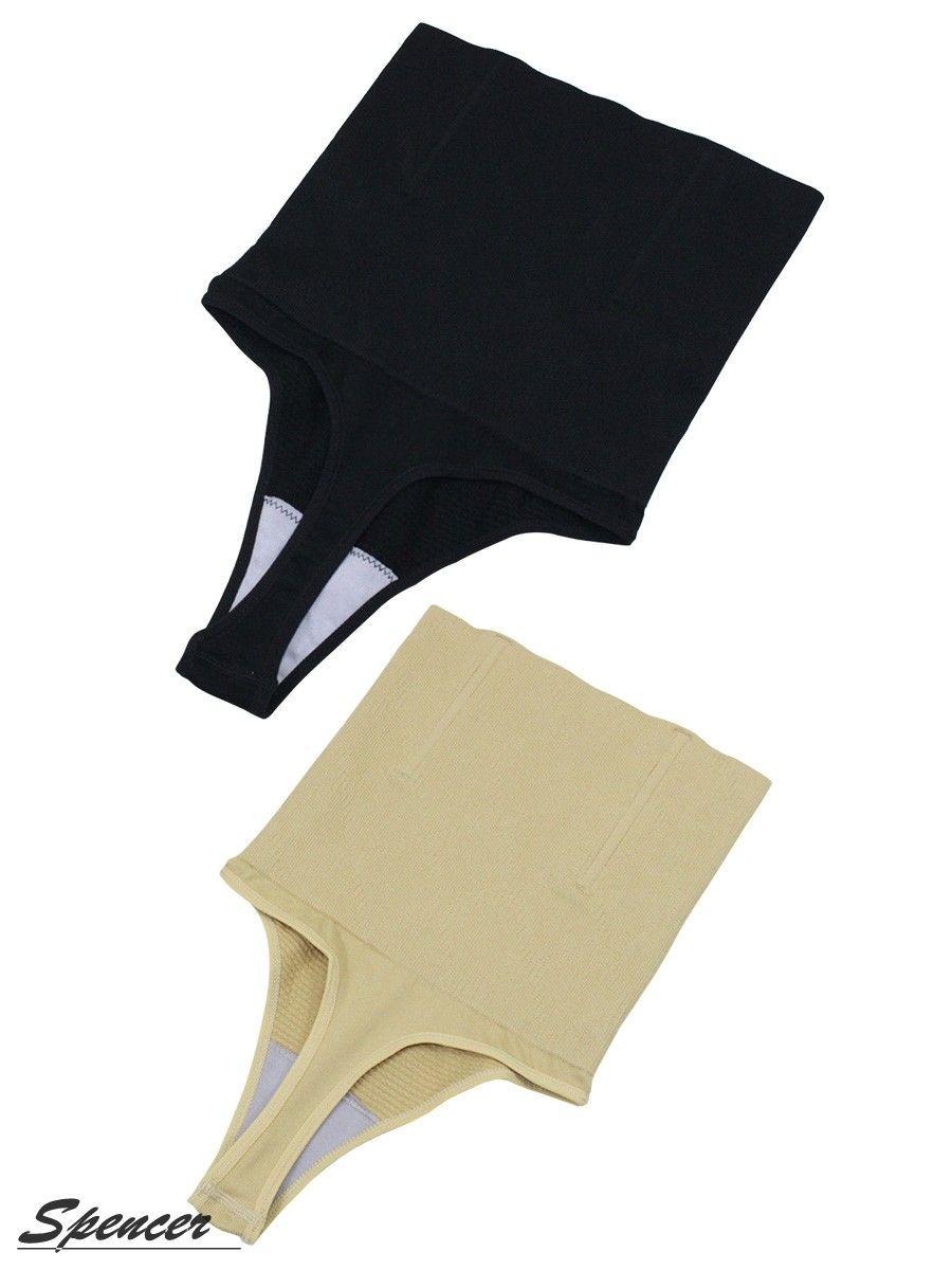 4b68ea784a8 Spencer Women s Thong Shapewear High Waist Cincher Body Shaper Tummy Control  Panties Slimming Briefs