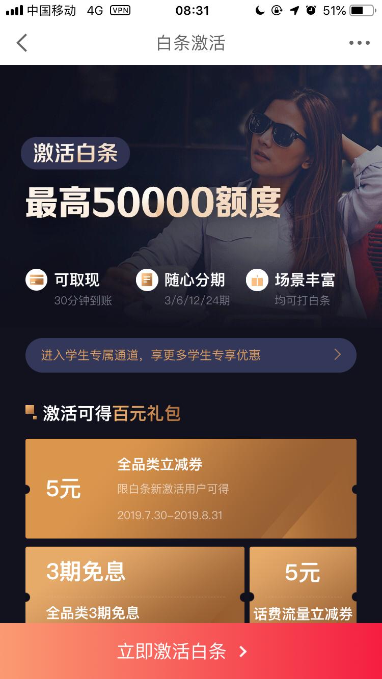 Pin by aiveyang on 手机应用 App, Pandora screenshot
