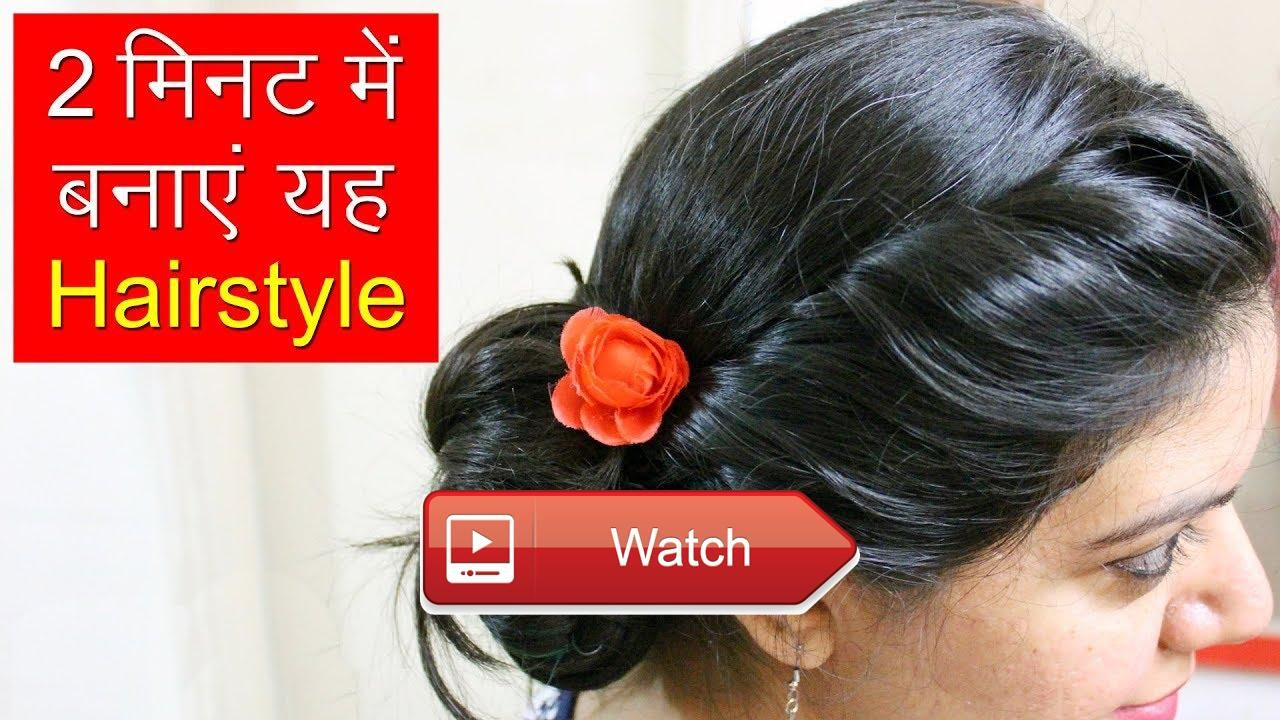 Minute easy hairstyles for medium long hair quick easy hair