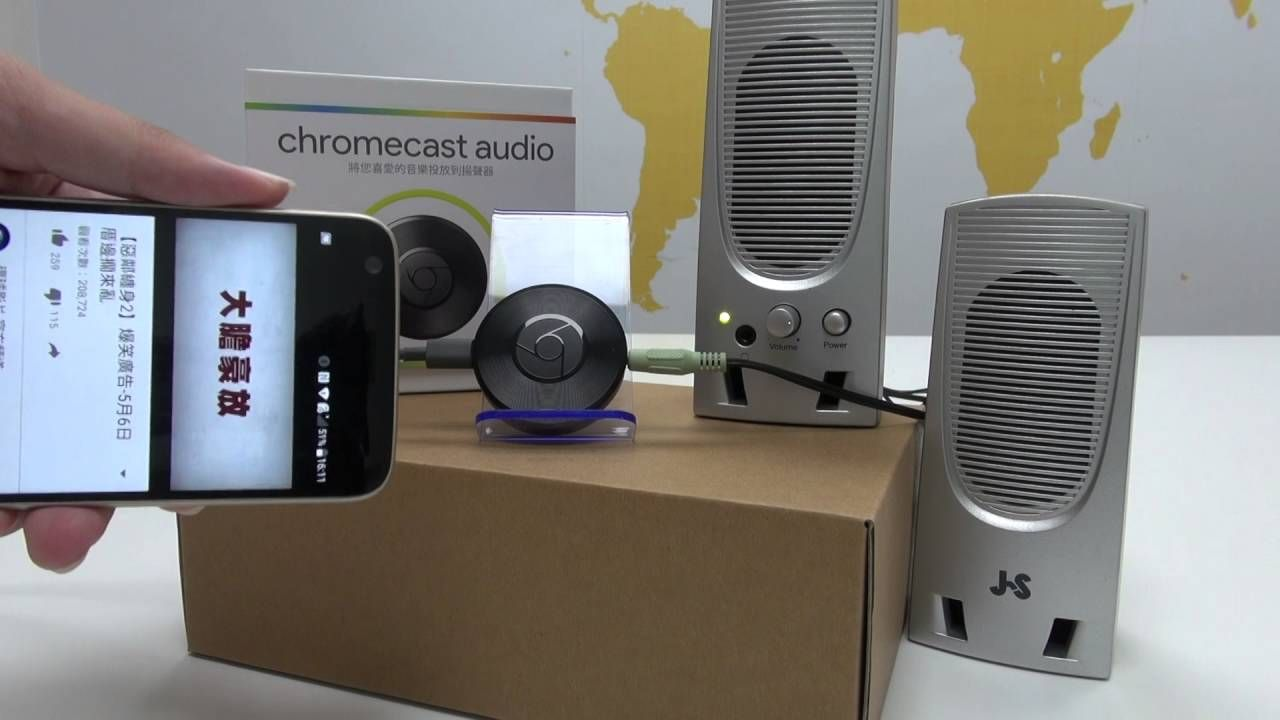 nice SOGI@Chromecast Audio操作體驗(軟體無支援狀態測試)