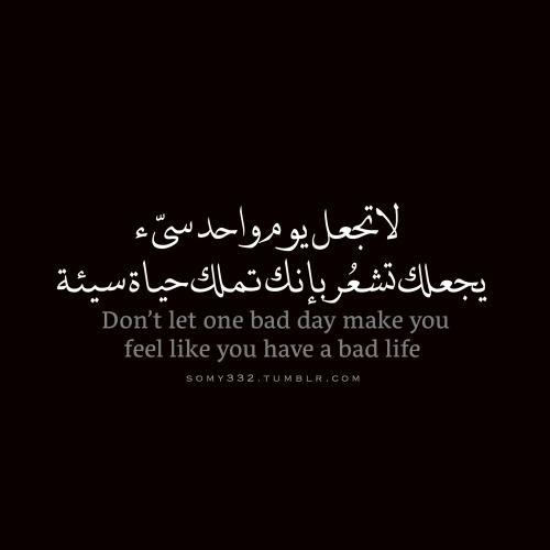 Somy332 Ex Quotes Postive Quotes Quran Quotes Love