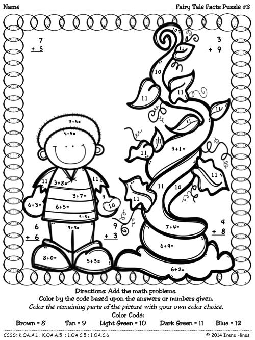 Fairy Tale Facts Color By The Number Code Math Puzzles To Practice Number Recognition Basic Addition And Basic Sub Fairy Tale Math Fairy Tales Math Coloring