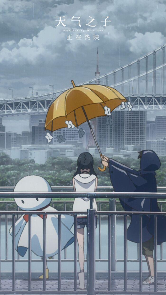 Pin Oleh Tear Di Weathering With You 天気の子 Pemandangan Anime Pemandangan Seni Anime