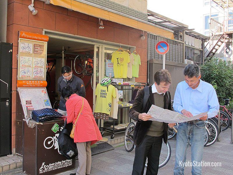 Bicycle rental in kyoto kyoto station in 2020 met