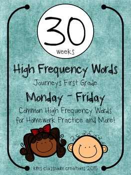 Easy, no prep HFW homework lists!  These lists work along with the Journeys curriculum but can be used independently in any primary classroom!