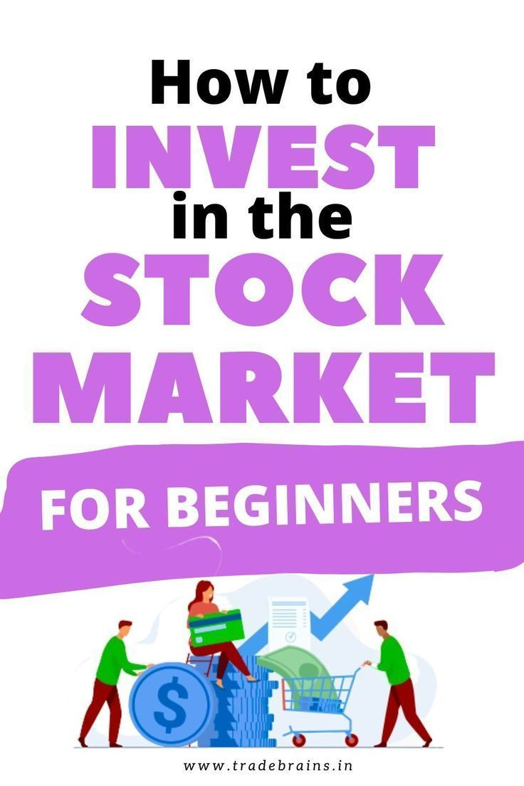 How to Invest in Share Market? A Complete Beginner's Guide