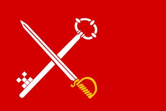 Loppersum vlag - Tabel van Nederlandse gemeenten - Wikipedia