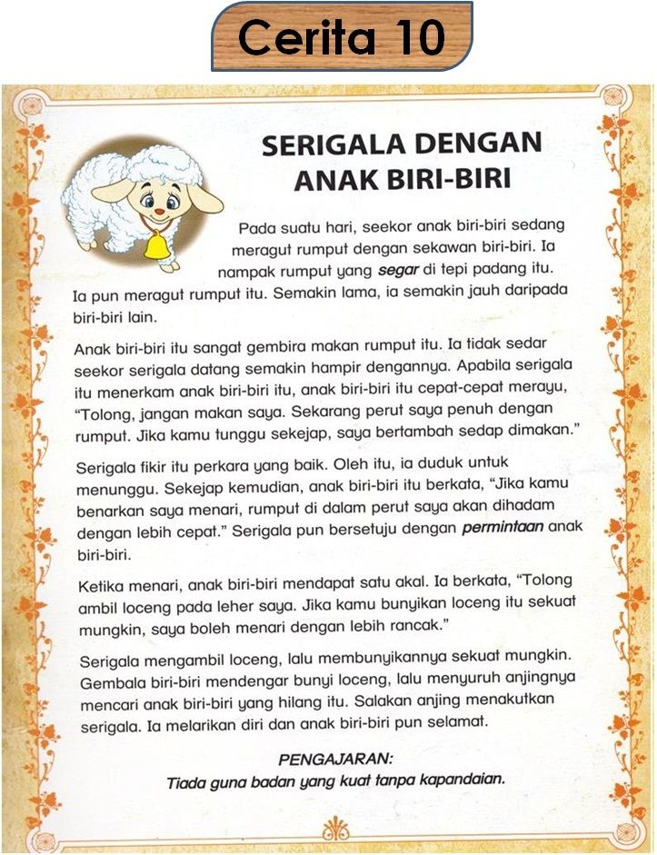 Kosa Kata Cerita 1 1 Merungut Bercakap Tentang Sesuatu Dalam Nada Yang Negatif 2 M Membaca Bahasa Melayu Cerita Pendek