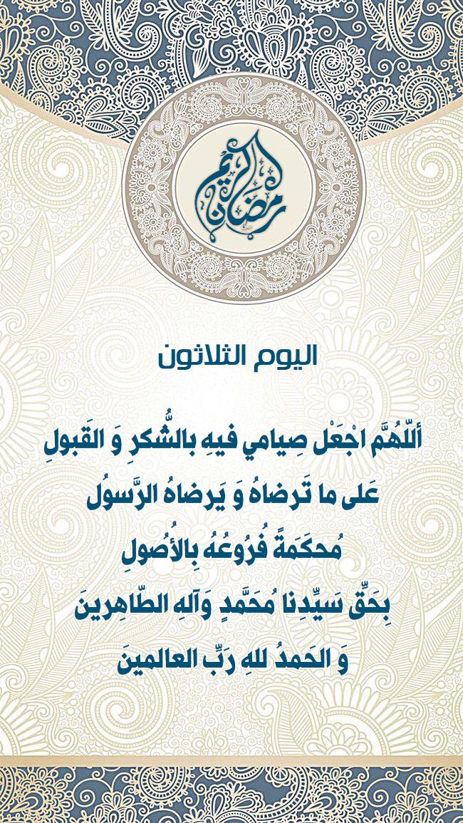شهر رمضان السعودية صدقة جارية تصاميم سناب Ramadan Kareem Ramadan Islamic Posters