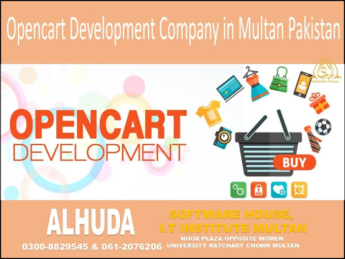 Alhuda 1 Software House Multan Pakistan For All I T Solutions And Trainings In 2020 Software House Website Development Company Opencart