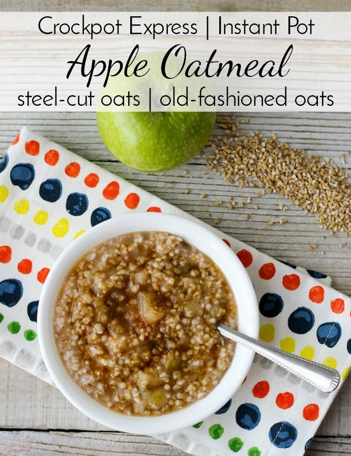 Start the morning right with this delicious and healthy oatmeal! Use steel-cut or rolled oats in the pressure cooker (Crockpot Express/Instant Pot) for a quick breakfast. #CrockpotExpress #InstantPot #PressureCookerRecipe #Breakfast #Oatmeal
