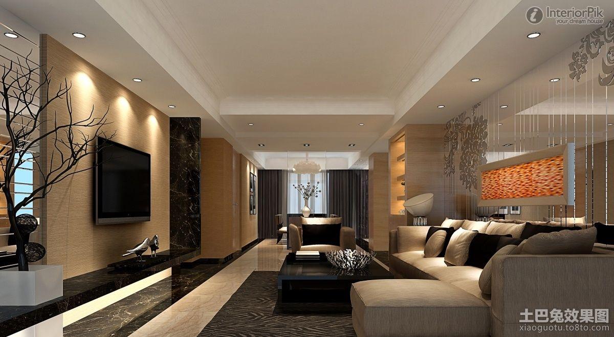modern living room design 2013