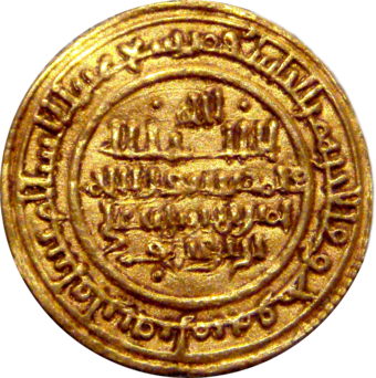 From Wikiwand الدولة المرابطية In 2020 Morocco Gold Bracelet Gold