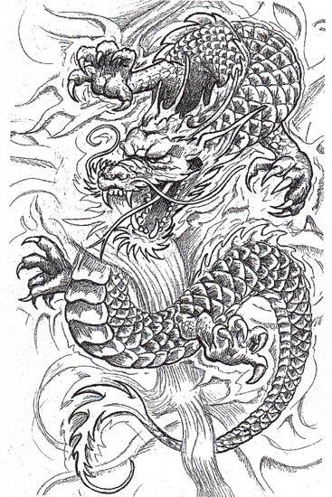 Dessin De Tatouage Japonais dessin tatouage dragon   tats   pinterest   tatouage, tatouage