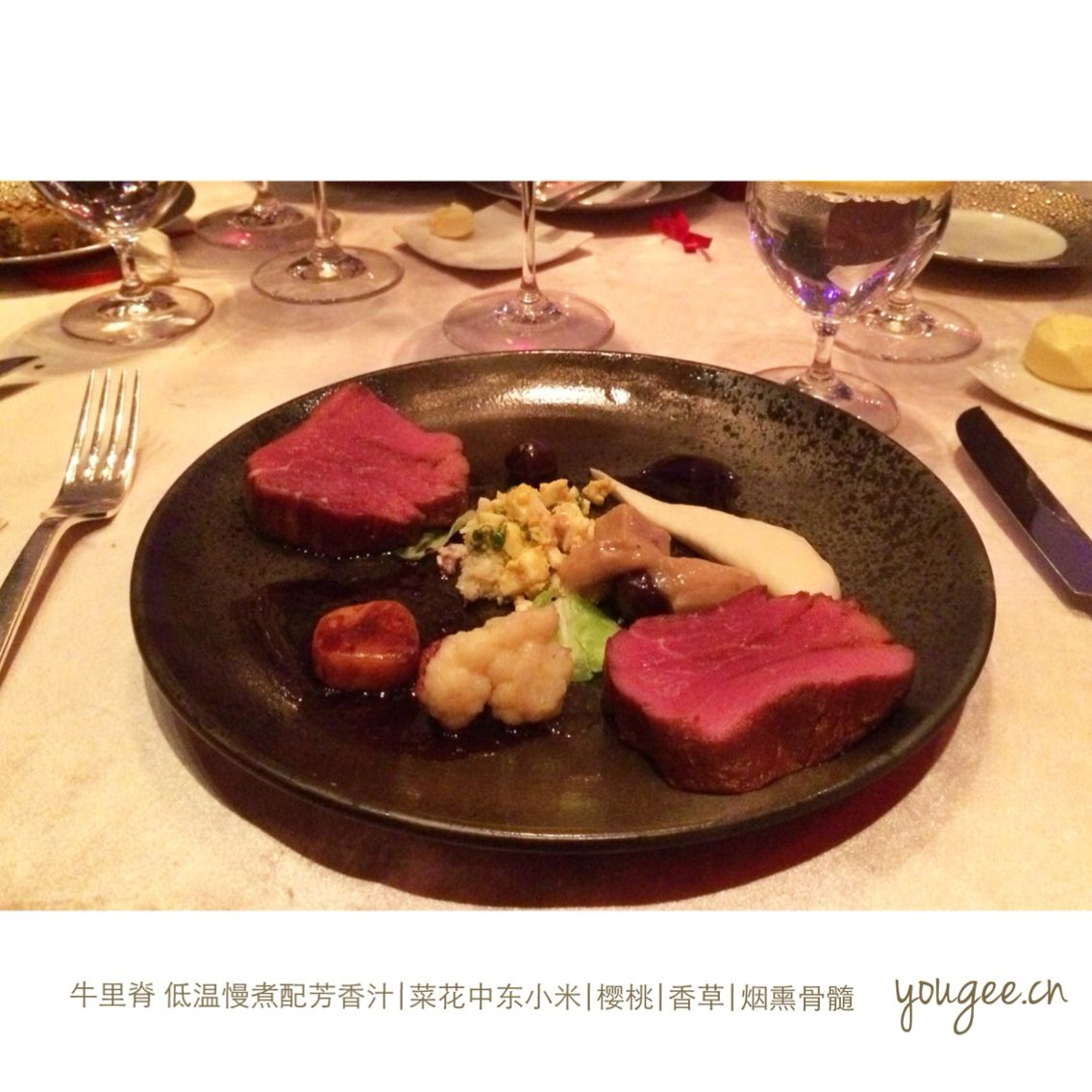 Chef de cuisine at Grill 79 China World Summit Wing