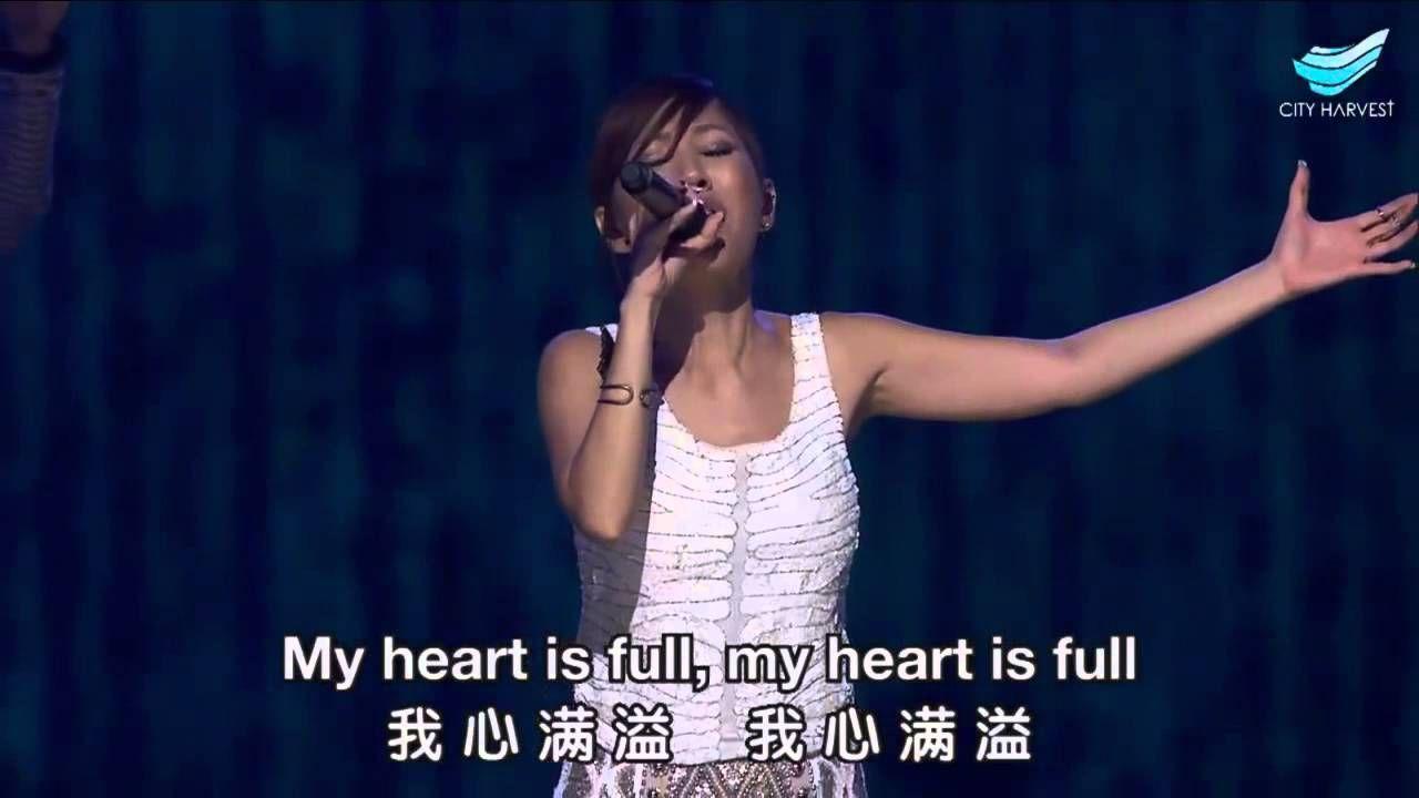 I Adore You - Sun Ho @ City Harvest Church