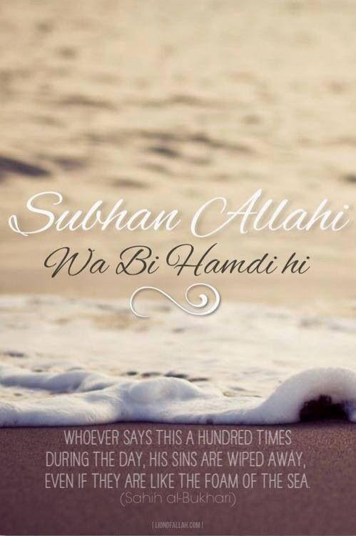 SubhanALLAH