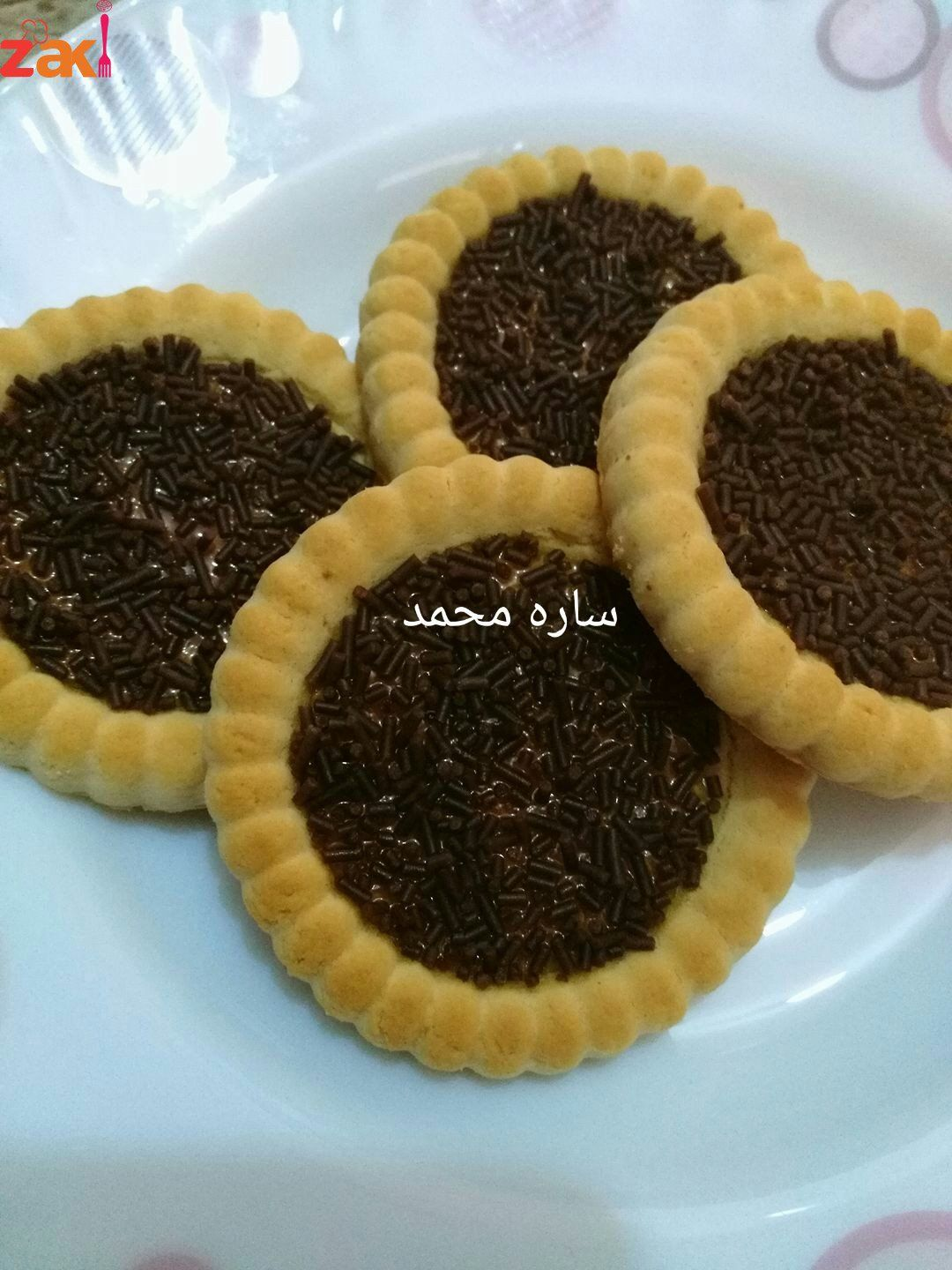 Pin By سوسن حجازية On اكلات لذيذة Cookout Food Morrocan Food Food Receipes