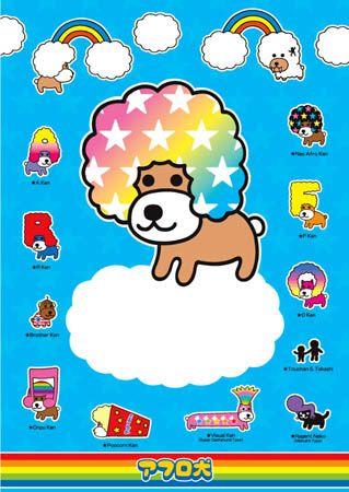 いろんなキャラクターのアフロ犬です。