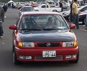 Buy A Nissan B13 And Set It Up Or Buy It Setup Automoviles Autos