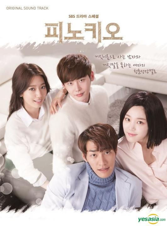 Pinocchio Ost Lee Jong Suk Park Shin Hye Korean Drama Tv She Drama Korean Tv Series