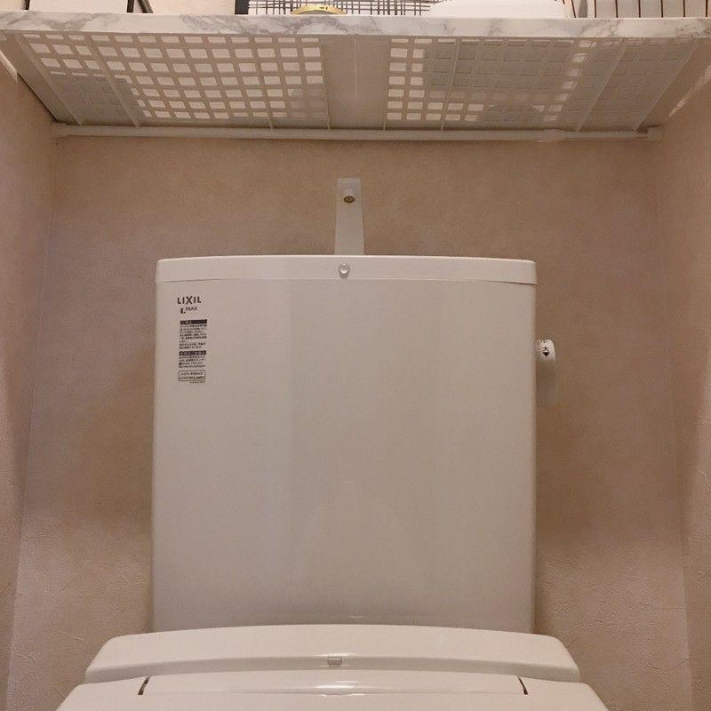 合計540円でできる高見えトイレ棚 プチプラでトイレの収納