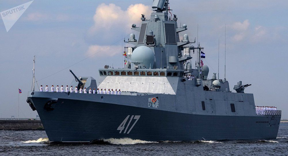 Uk Warship Sent To Intercept Russian Navy Ships Passing Through English Channel Warship Naval Cruise Missile