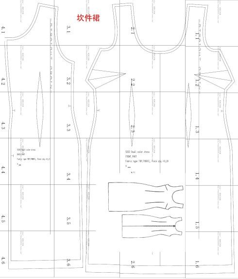 1: a garment pattern (already put together, the available