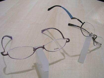 逆ナイロール|お知らせ|村井メガネ店|福井県 福井市|眼鏡 販売|ショップ