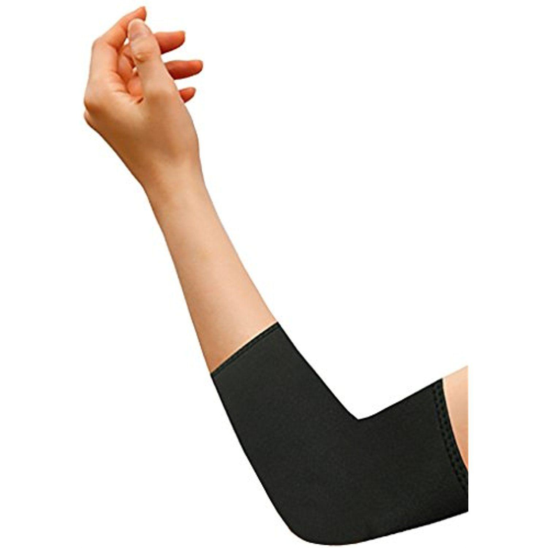 Copper compression elbow brace click image for more