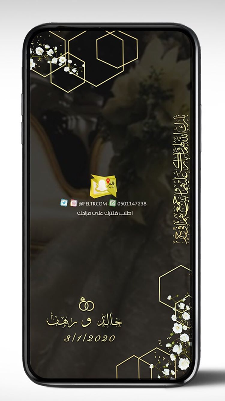 Stories Instagram Wedding Snapchat Filter Photo Apps Snapchat Geofilters