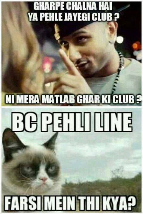 Lol Honey Singh Funny Images Funny Comments Full Movies Online Free
