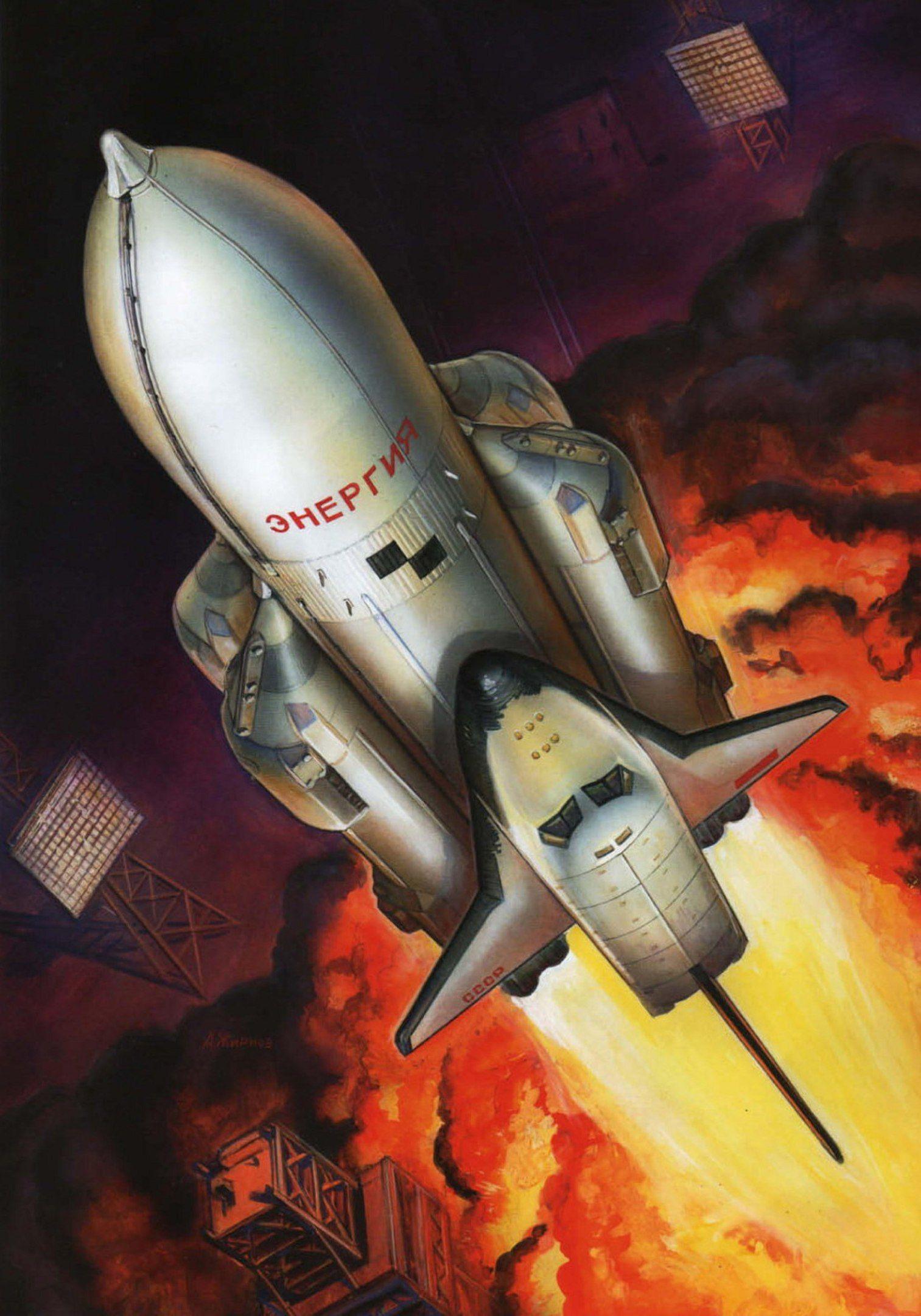 Картинки на тему авиация и космос, защитника отечества открытки
