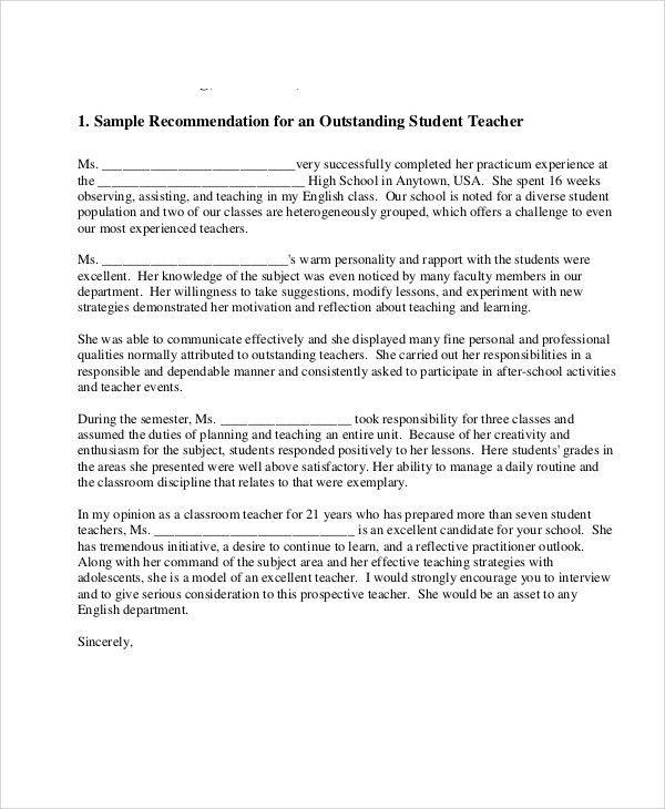 sample recommendation letter for coworker teacher