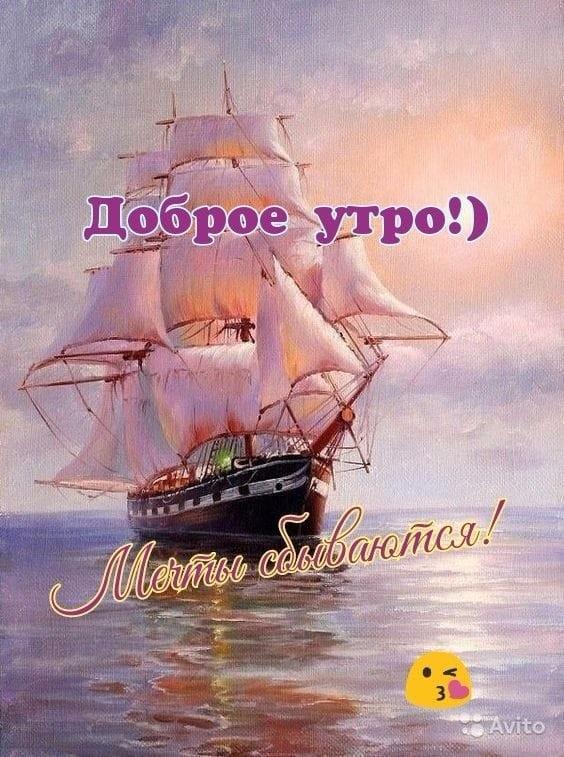 1 Odnoklassniki Dobroe Utro Schastlivye Kartinki Otkrytki