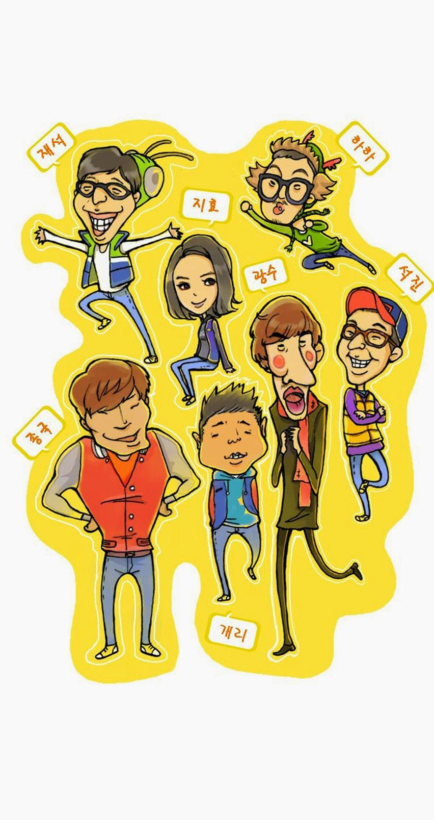 Funny Running Man Wallpapers For IPhone