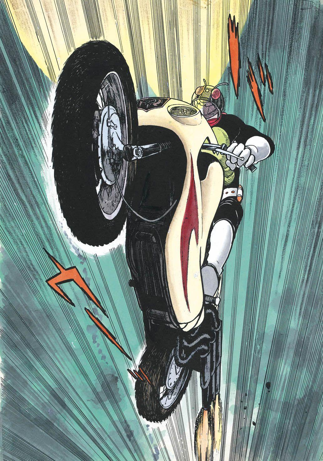 Kamen Rider by Shotaro Ishinomori
