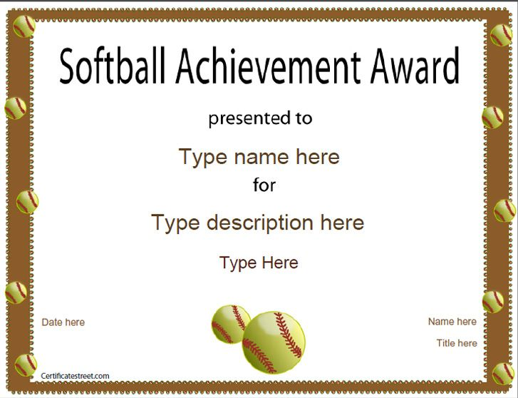 Sports certificate softball certificate certificatestreet free award certificate templates no registration required pronofoot35fo Choice Image