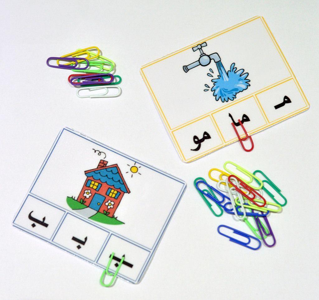 بطاقات الحروف Learning Arabic Arabic Kids Alphabet Preschool